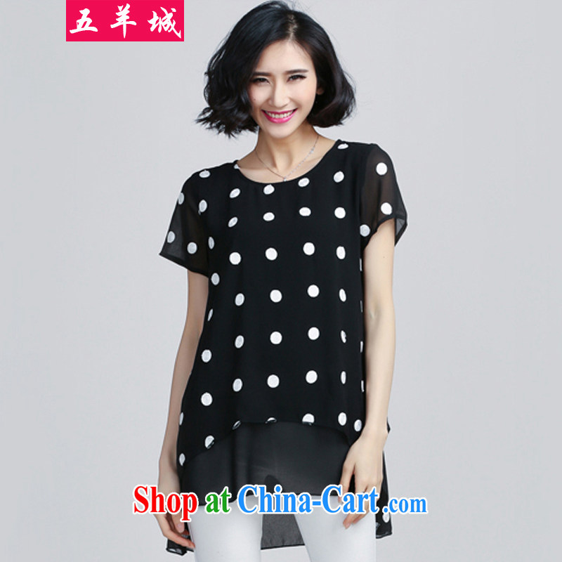 Five Rams City large, female snow woven shirts fat people video thin, summer is the XL skirt thick sister leisure wave point snow woven short-sleeved dresses 076 black 4XL