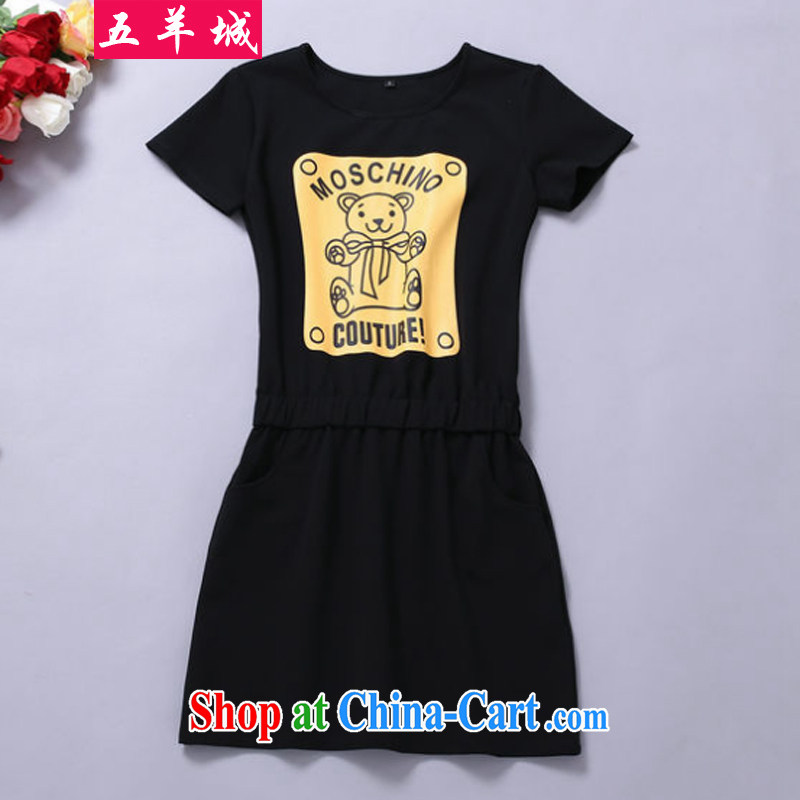 Five Rams City and indeed increase, female summer mm thick summer leisure video thin skirt, thick sister Sau San Korean short-sleeved dresses 870 black 5 XL