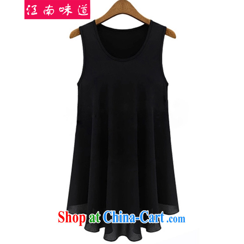 taste in Gangnam-gu, the female new thick girls with graphics thin, mm thick straps snow woven vest skirt thick sister sleeveless solid shirt 203 black 4XL recommendations 160 - 180 jack
