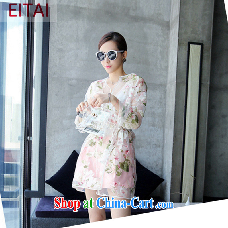 EITAI 2015 new stylish large, female summer sunscreen jacket and indeed increase air-conditioning T-shirt picture color XXXL