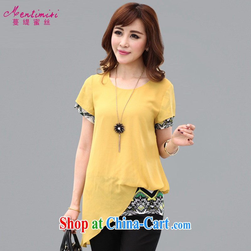 Mephidross economy honey, 2015 summer New, and indeed increase, female Korean version thick MM the waist graphics thin leave two snow woven shirts 1303 yellow 4 XL _recommendations 165 - 180 jack_