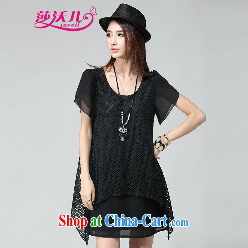Elizabeth's Kosovo savoil Plus is indeed increasing, female Korean Beauty short-sleeved leave two-piece lace loose dresses D 2036 black 4XL
