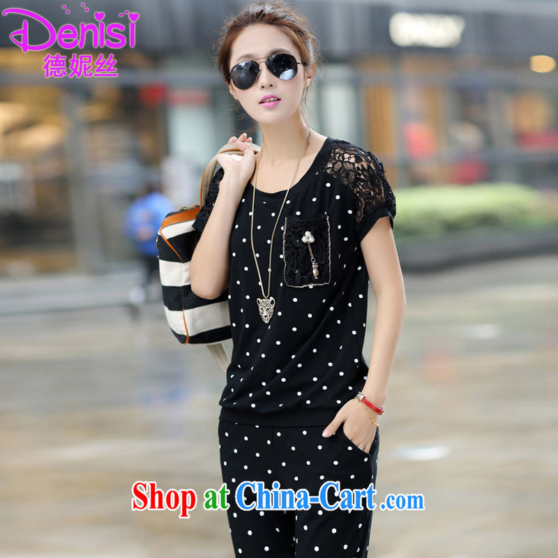 Connie, 2015, larger female thick MM loose the fat and short-sleeved T shirts 7 pants Leisure package black XXXL