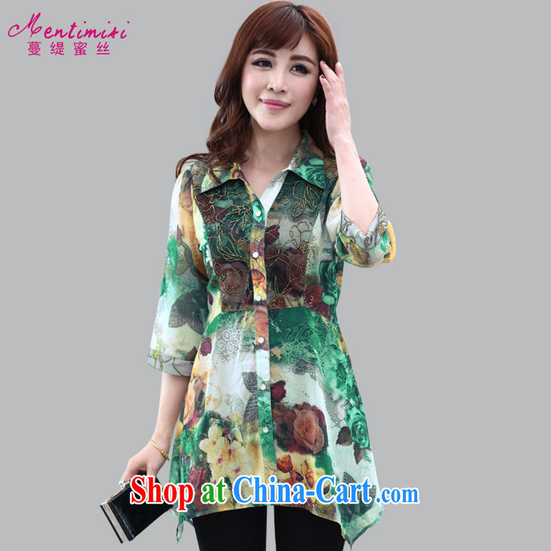 Mephidross economy honey, and indeed increase, women with thick mm summer Korean version, long, irregular, with thick sister hook take trips with snow woven shirts women 1659 green suit the code 5 XL 200 Jack left and right
