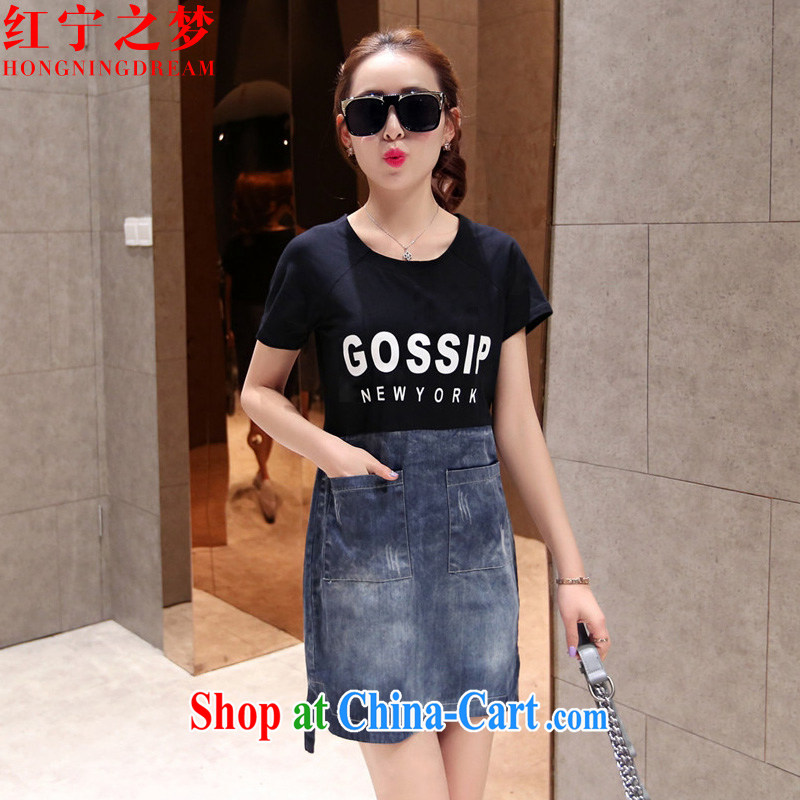 Red Ning's dream summer 2015 new female fashion loose larger knitting stitching denim cotton, long knitting T pension body skirt black XXL