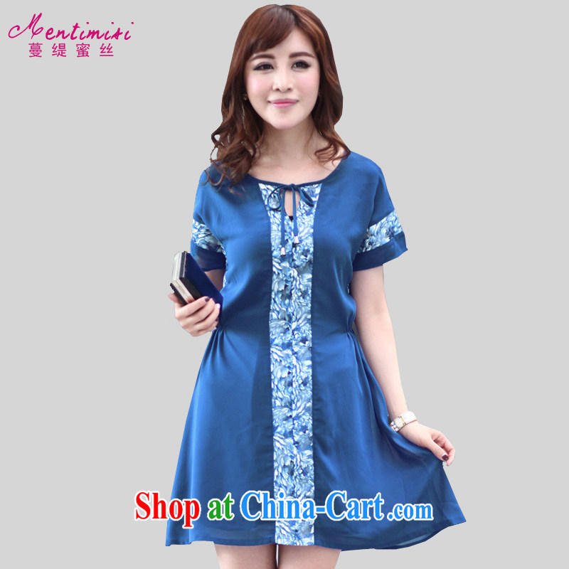Mephidross economy honey, 2015 summer New, and indeed increase, female Korean version thick MM mine Joseph stitching stamp duty hit color snow woven dresses 2809 blue 5 XL _180 - 200 _ jack