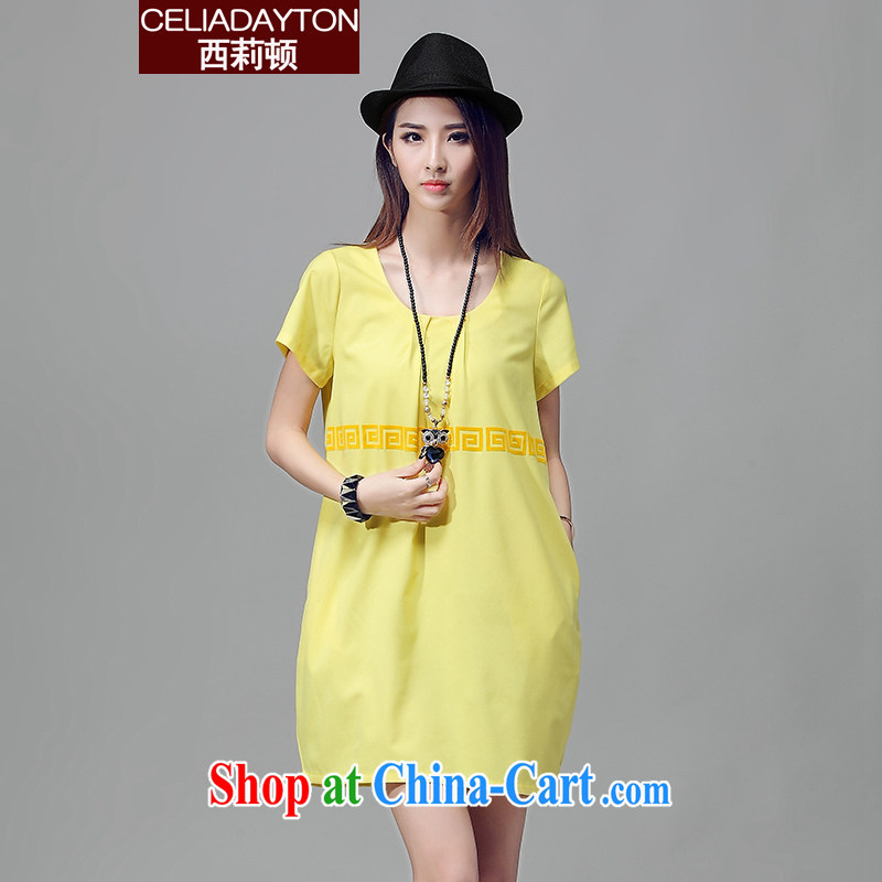 Ms. Cecilia Clinton's large, female 2015 mm thick summer new Korean liberal minimalist ethnic wind short-sleeved snow woven dresses thick sister lady stylish even skirt yellow XXXXL
