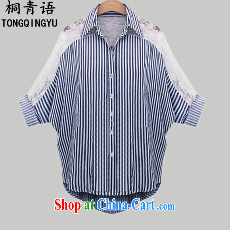 The Zaytun Unit, 2015 summer stripes graphics thin thick mm and fat and loose bat sleeves in Europe and America, the ladies lace shirt 200 Jack SJ 2621 blue and white stripes XL 5 180 - 200
