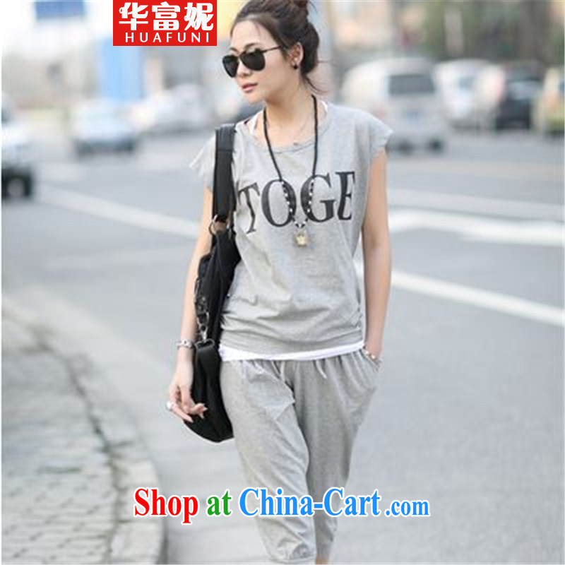 Wah Fu Connie 2015 sportswear leisure letter sweater, pants 7 pants two-piece light gray XXL