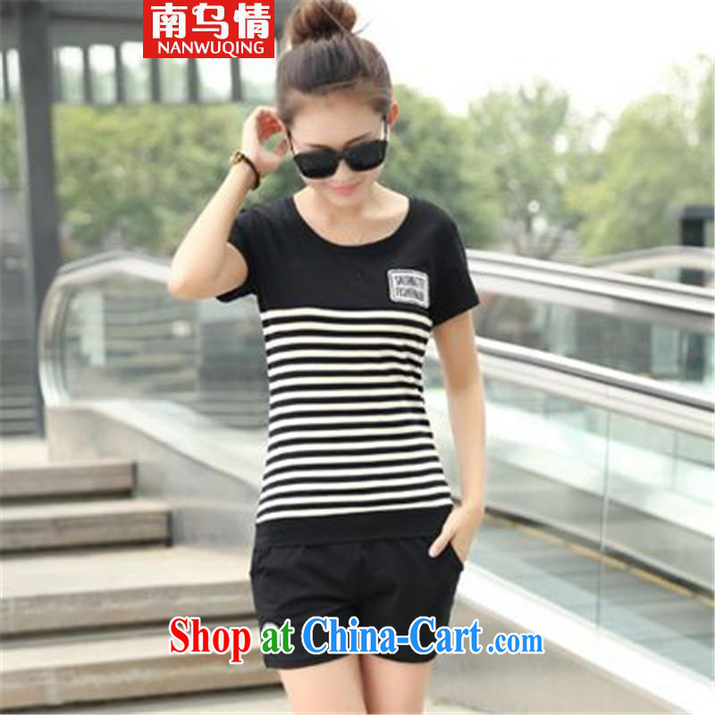 The Umm Qasr, 2015 and stylish shorts and Leisure package girls summer maximum code female Korean sports Kit black XXL