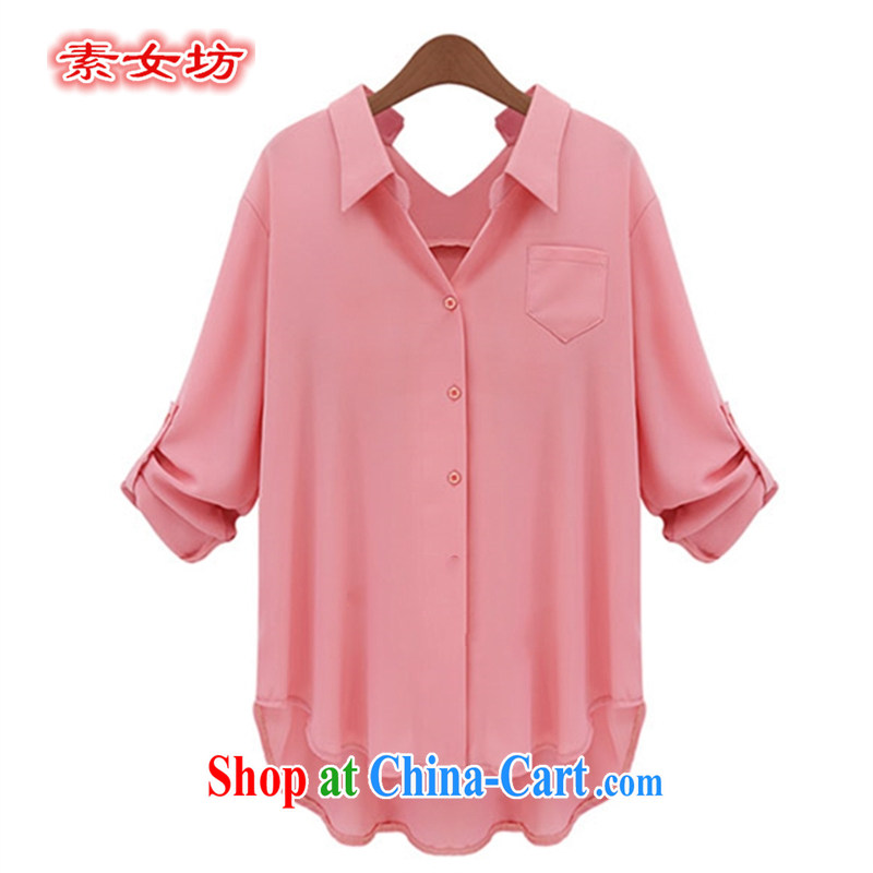 Pixel girl workshop 2015 summer new, larger female and fat and loose video thin 200 jack to wear thick sister shirt 868 shirt women fat leather pink 5 XL