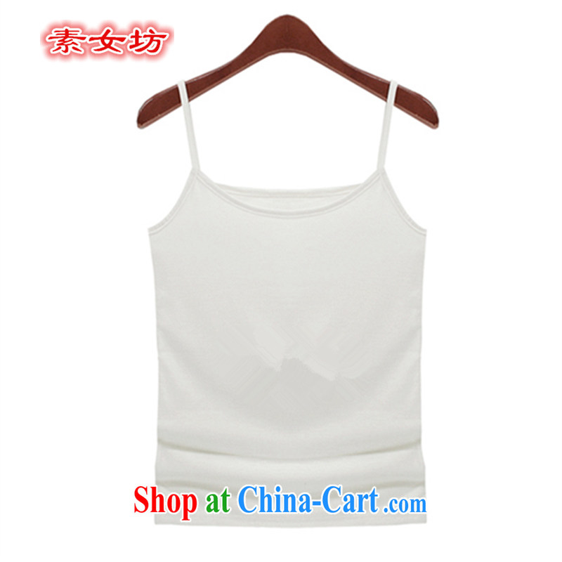 Women of 2015 workshop on new, larger female and FAT and FAT sister loose video thin stylish sexy summer straps, generation, 219 white 5 XL