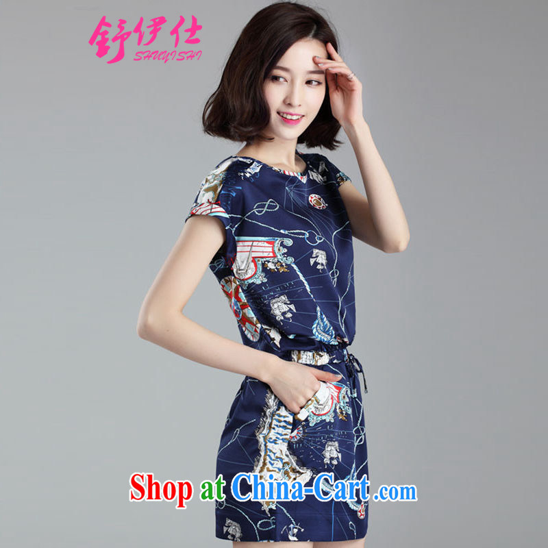 Shu, Shi-European site the code female graphics thin OL dress European and American short-sleeved Summer Snow woven female solid package and skirt personalized stamp artificial high-emulation, comfortable blue XL