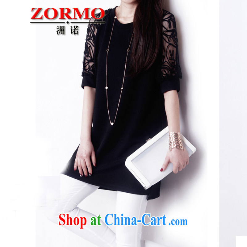 ZORMO Korean female 2015 summer new lace stitching short-sleeve larger dresses thick mm leisure short skirt black 4XL