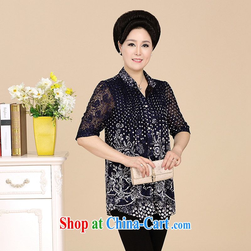 Where Kosovo Mr Rafael Hui summer new noble temperament and stylish middle-aged female mom is relaxed 5 cuff the big Code women summer cool shirt dark blue 5 XL