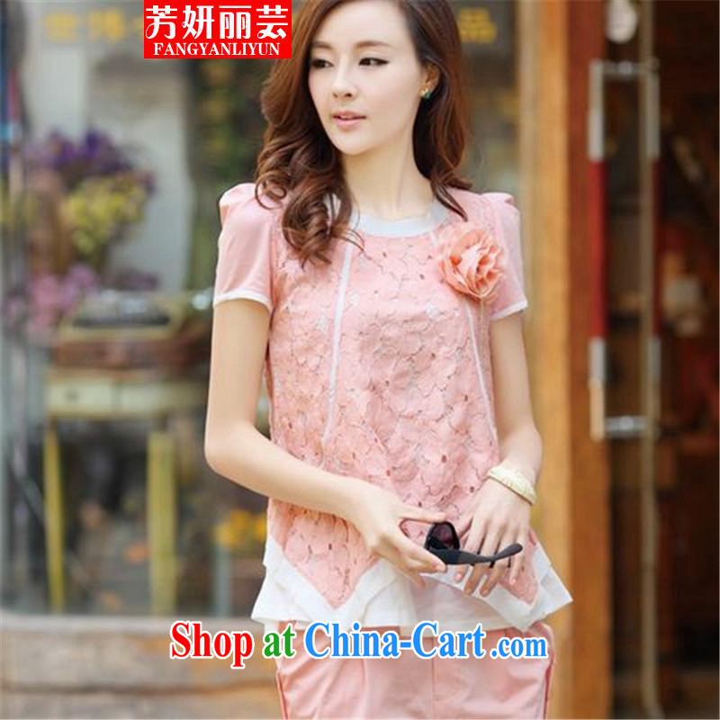 Fang Yu-na Lai-wan 2015 Korean packaged lace snow woven Leisure package girls summer sports package Women larger leather pink S