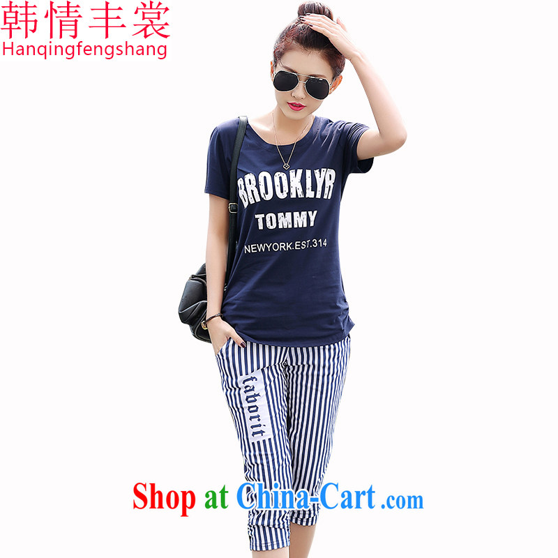 Korea and Hongkong advisory committee 180 Jack large, female summer and indeed increase package sport and leisure short-sleeved T-shirt striped 7 pants cotton two-piece female 9318 deep blue 4 XL