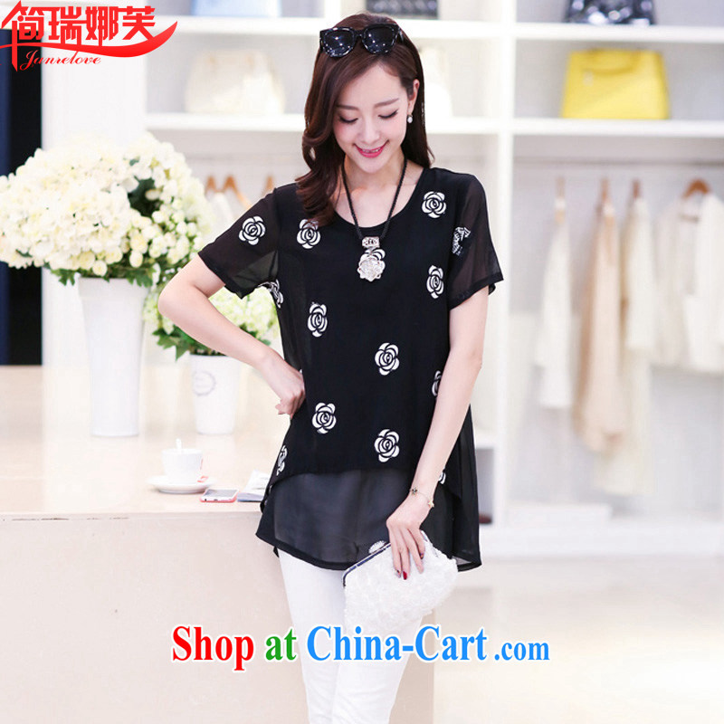 In short, will be the 2015 Korean version of the new, thick sister graphics thin large numbers leave two embroidered snow-woven dresses female J 837 black 3 XL