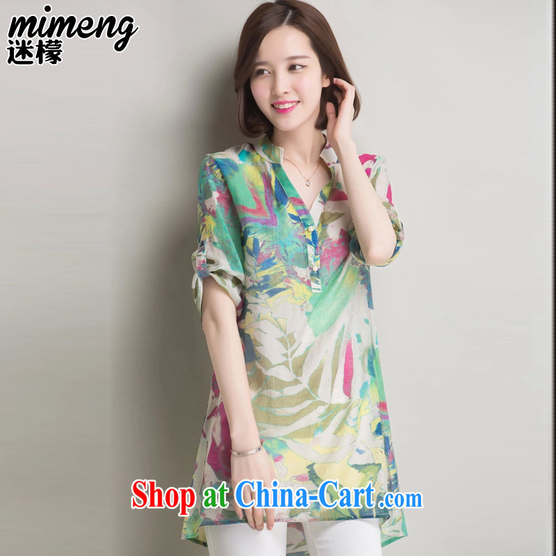 Mini-city summer 2015 with new female loose 100 in a long, large, female shirt CS 1979 green XXXL