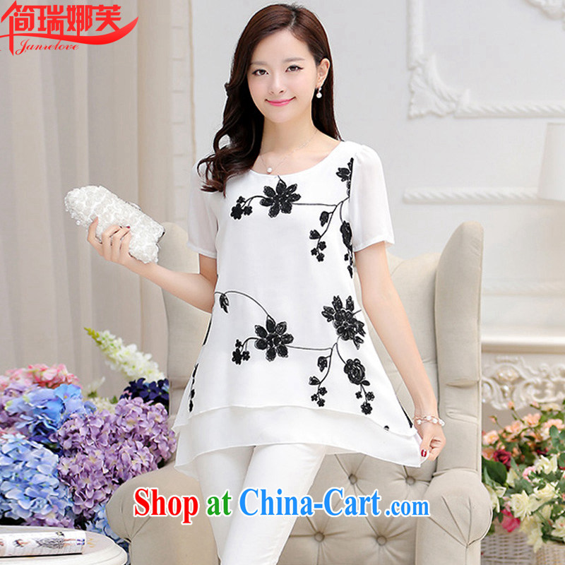 In short, the possible summer 2015 new Korean fashion stamp the code graphics thin beauty, long, snow-woven shirts T-shirt girl J 839 white 3XL