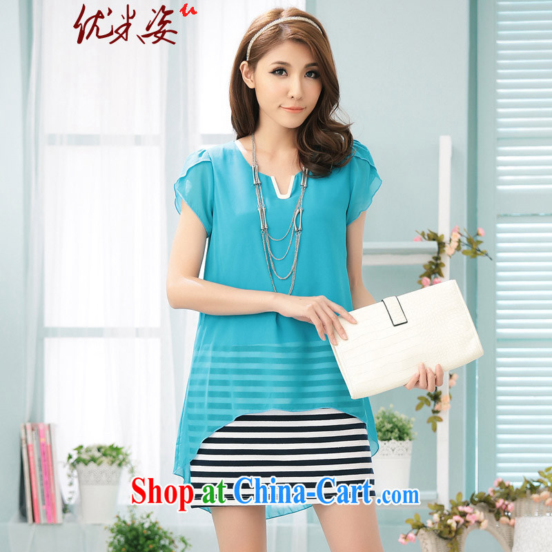 Optimize m Beauty Package Mail Delivery 2015 summer Korean fake two-piece snow woven stitching fly large cuff dress code casual striped short skirt blue 4 XL