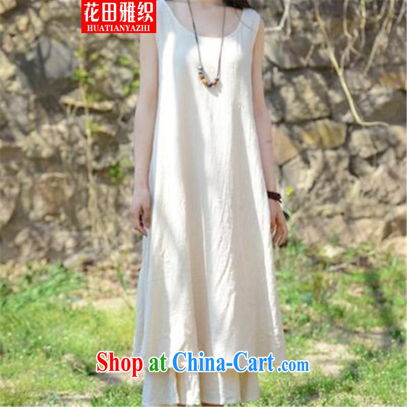 Take, the Organization's 2015 women of literature with a loose large solid color vest straps long skirt cotton Ma dresses white L