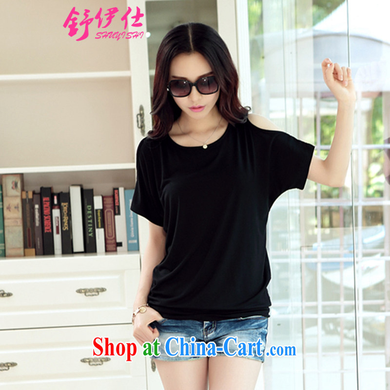 Shu, Mr Ronald ARCULLI, Mr Hui with new girls King short-sleeved T-shirt thick MM Korean version the code female bare shoulders relaxed bat T-shirt T-shirt personalize the T-shirt stylish large brassieres black XXXL