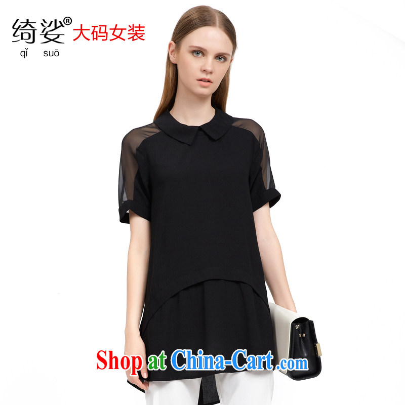 cheer for summer 2015 new products, female sweet baby collar sexy Web yarn stitching short-sleeved snow woven short T pension 2722 black 5 XL