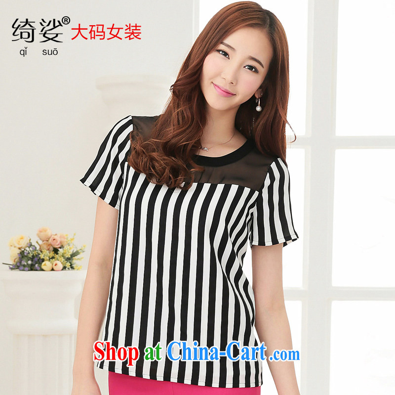 cheer for 2015 XL girls thick MM summer new Korean video thin sexy Web yarn stitching snow woven shirts 2710 black 3 XL