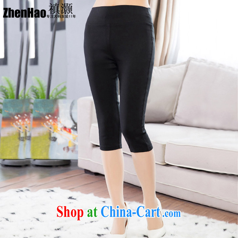 禛 collective counters are, indeed the XL female 77 pants thick mm sister summer new Korean video thin elasticated waist high pencil trousers castor solid pants black 3 XL