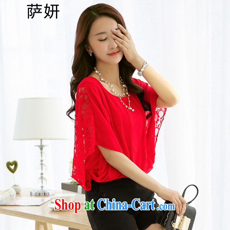 Mr. Yu-na 2015 summer new women with large, female round-collar Sau San video thin lace female short-sleeved solid ice woven shirts girls summer 8868 big red XXXXL