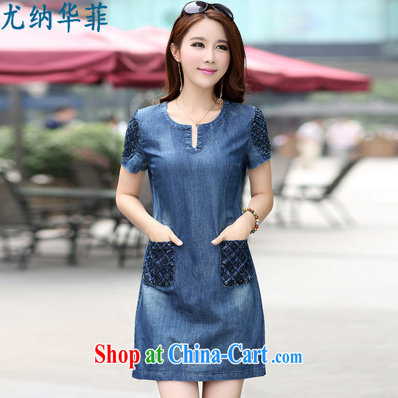 In particular, China , 2015 spring and summer, the Korean women's clothing short-sleeved large, loose denim dress beauty graphics thin A Field 9009 blue XXL