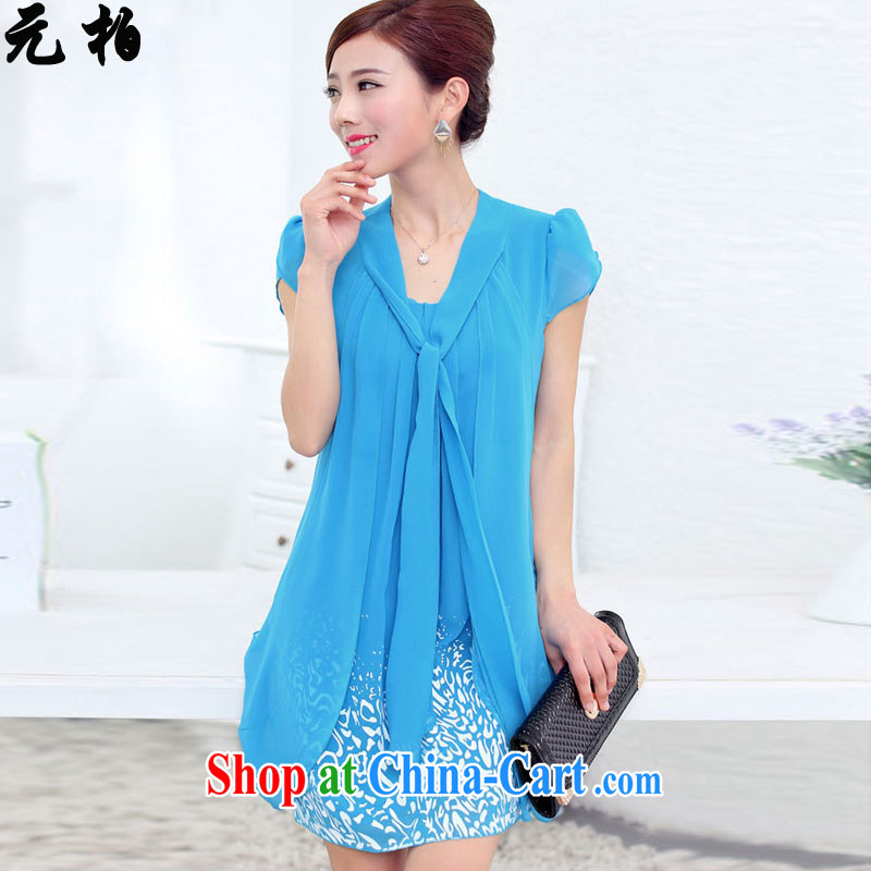 Pak won new summer, snow-woven short-sleeved large, loose dresses stamp female thick MM blue 1311 XL