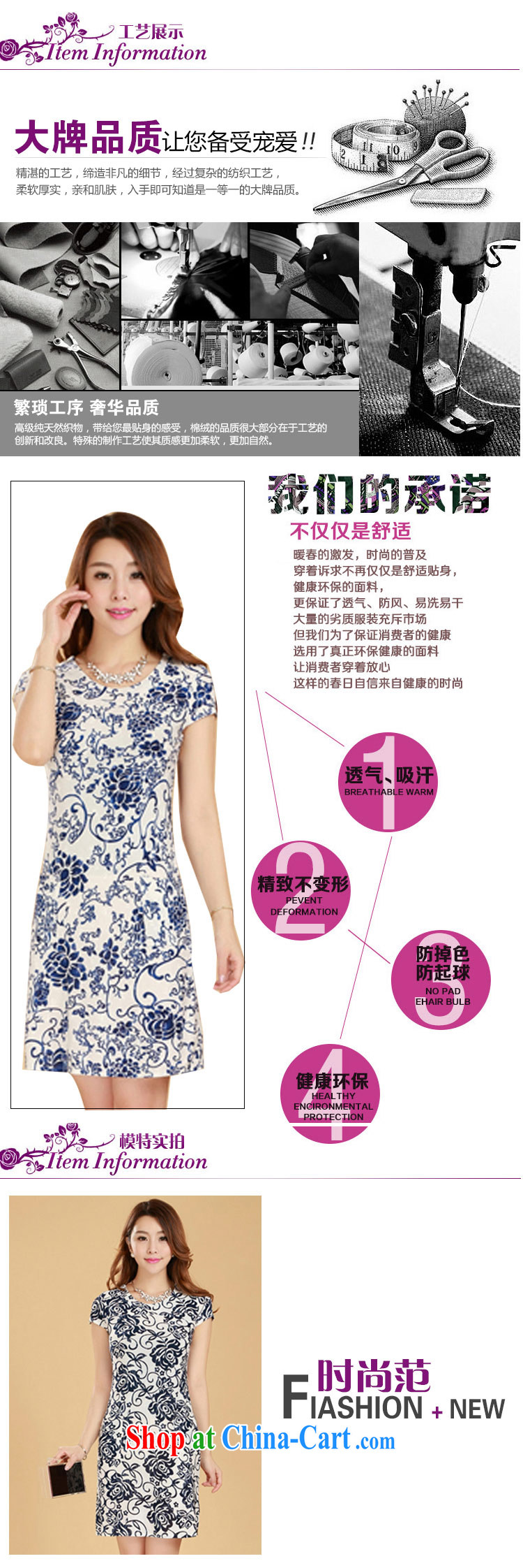 Connie ballet, summer 2015, new, larger female milk ice Silk Dresses Y 072 11 XXL pictures, price, brand platters! Elections are good character, the national distribution, so why buy now enjoy more preferential! Health