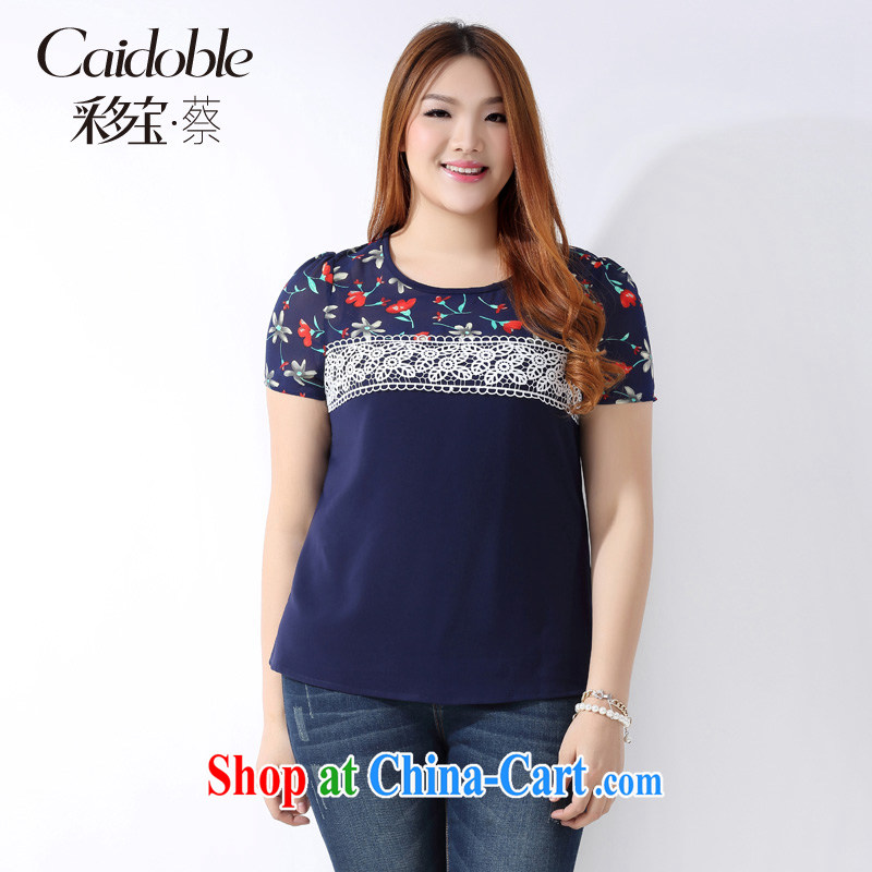 2015 spring and summer with many major Code female thick MM Korean sweet lace lace snow woven shirts A 3707 blue 5 XL