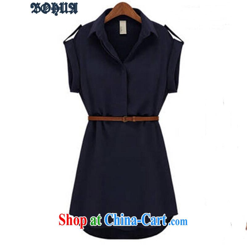 Hua 2015 summer skirt Summer in Europe and skirt waist-high, short-sleeved summer Dress Collection cyan large code XXXXXL