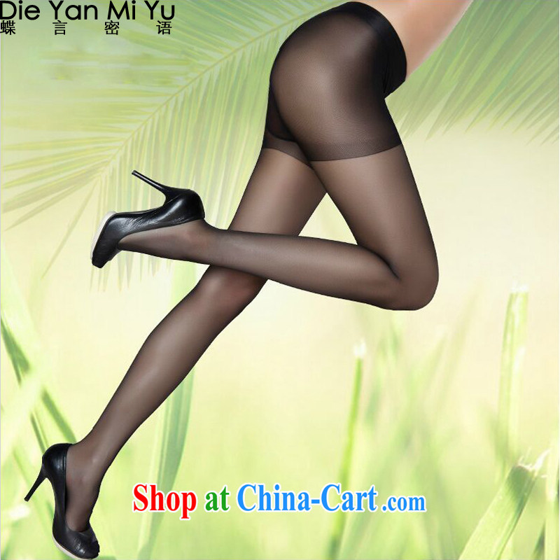 Statements were made by Butterfly key, gifts of genuine-silk stockings color bonus black are code