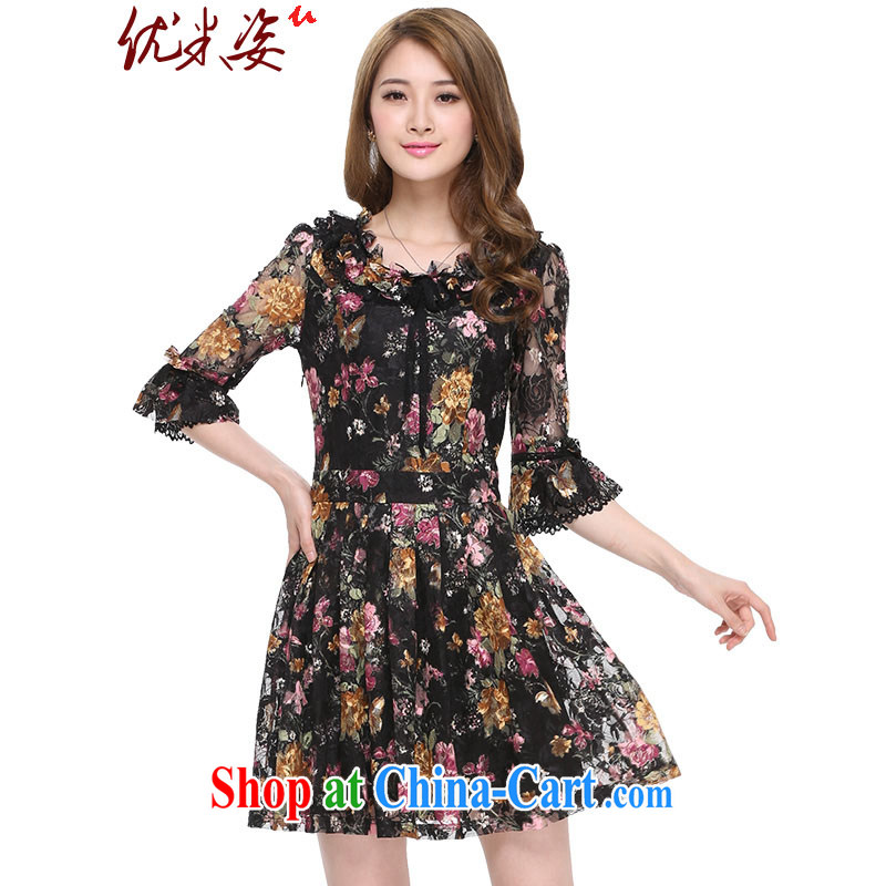Optimize m Beauty Package Mail Delivery thick sister spring is the XL 200 Jack mm thick summer 2015 new loose video thin lace dress black 5 XL for 185 - 200 jack