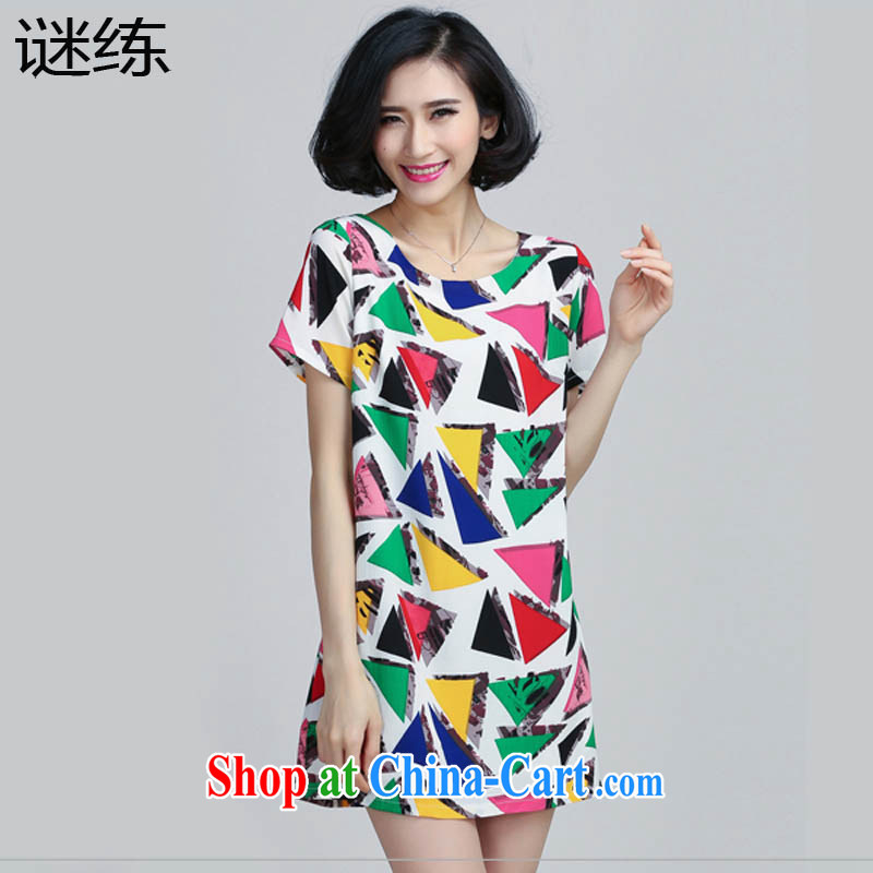 Mystery train summer 2015 new, larger female thick MM snow stamp duty woven dresses 6032 photo color L