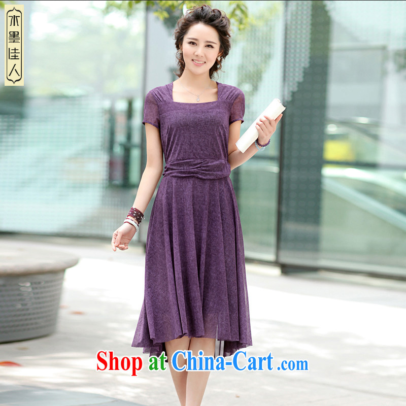 Dresses 2015 new female middle-aged beauty snow woven dresses summer short-sleeved larger mother in long dresses 3001 violet XXL