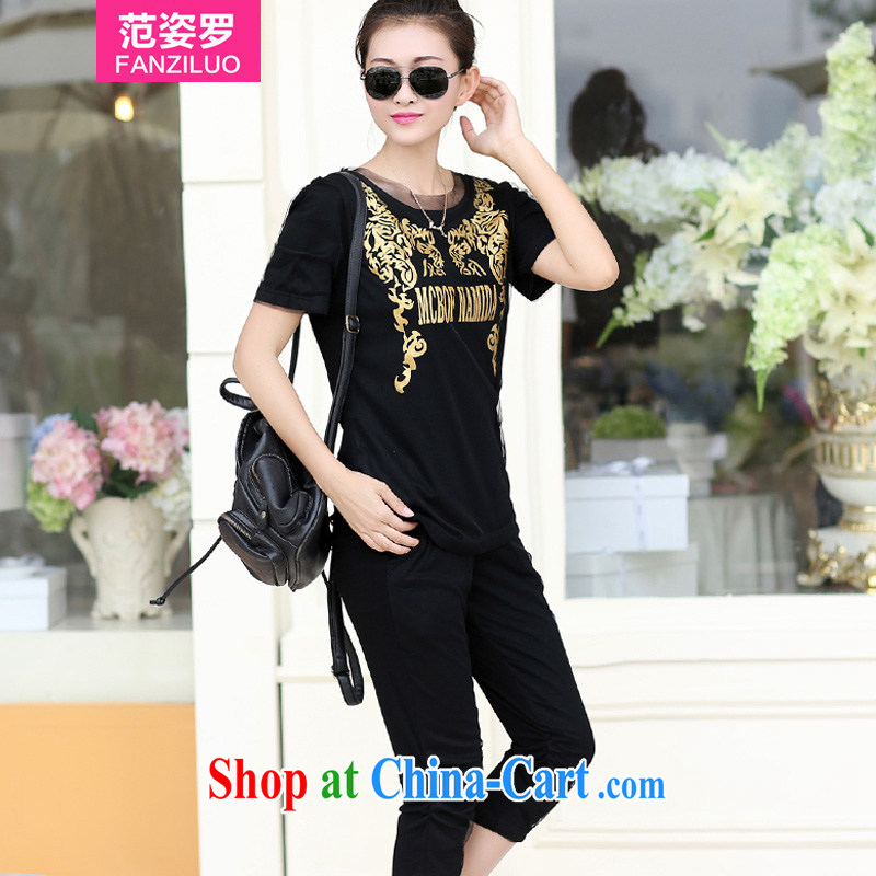 van and diverse, and indeed increase, female fat mm summer thick sister Korean version two-piece short sleeve kit 2015 new large apparel package mail black 2 XL