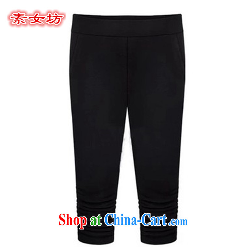 Women of 2015 workshop on new European site the Code women summer thick MM and indeed XL stretch Elastic waist 7 pants women 5129 black 5 XL