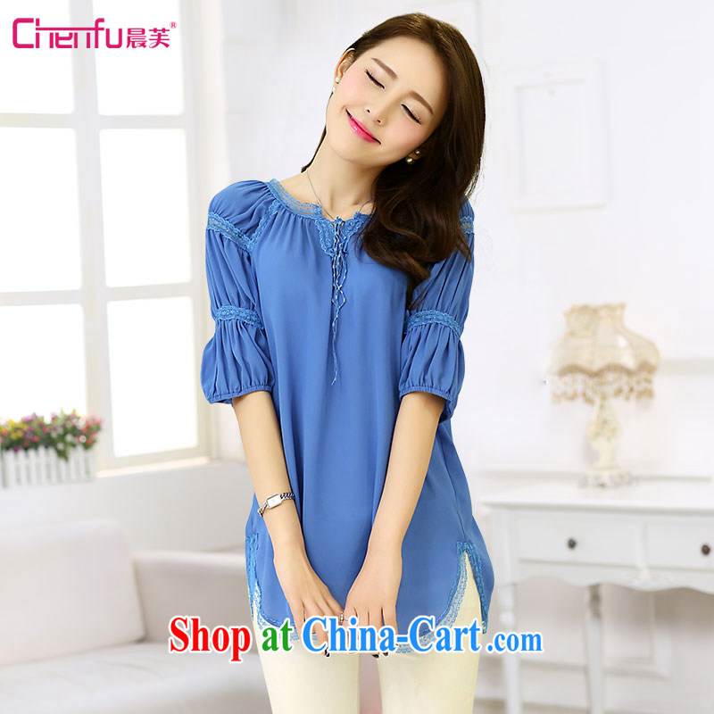 Morning would be 2015 summer new Korean version is indeed the XL female 200 jack on 100 mm ground loose lace lace short-sleeved snow woven shirts T shirt T-shirt blue 5 XL