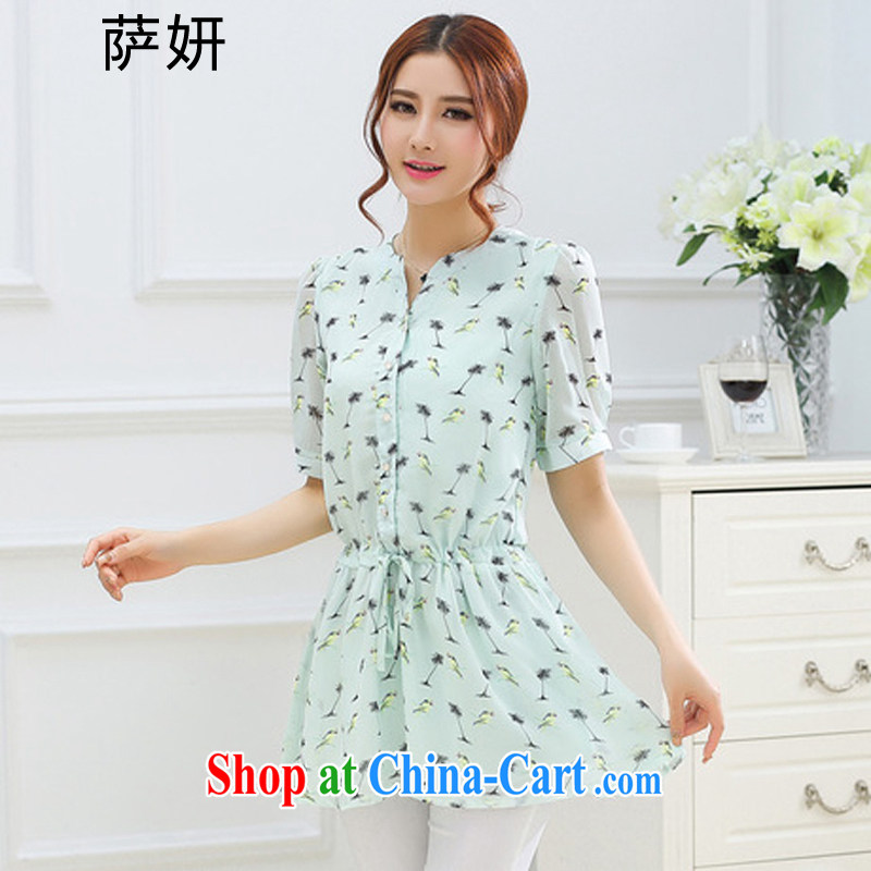 Mr. Yu-na 2015 summer new, larger female I fresh and stylish and relaxed, long, stamp duty short-sleeved snow woven shirts girls summer - 8778 green XXXXL