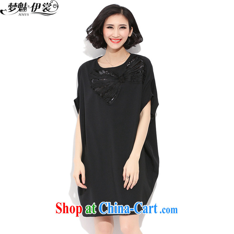 Director of the Advisory Committee 2015 summer new, indeed the XL women mm thick loose video thin, long bat short-sleeve double-yi skirt black loose all code