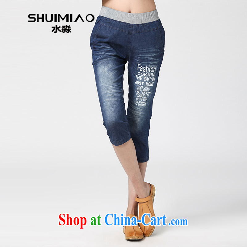 Water with the Code new female Korean female thin thick mm female trousers elasticated 7 jeans video thin S XL 15 5144 Tibet, 4 XL