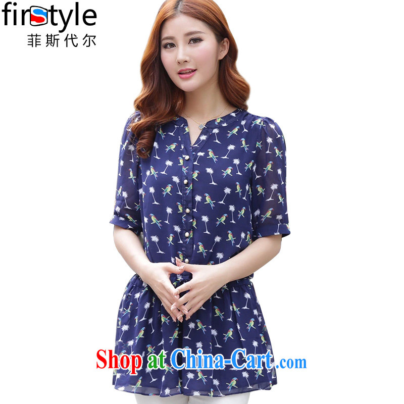 Donald Rumsfeld, the 2015 code female summer wear new, short-sleeved shirts, long the waist snow woven shirts stamp shirt girls blue 5 XL