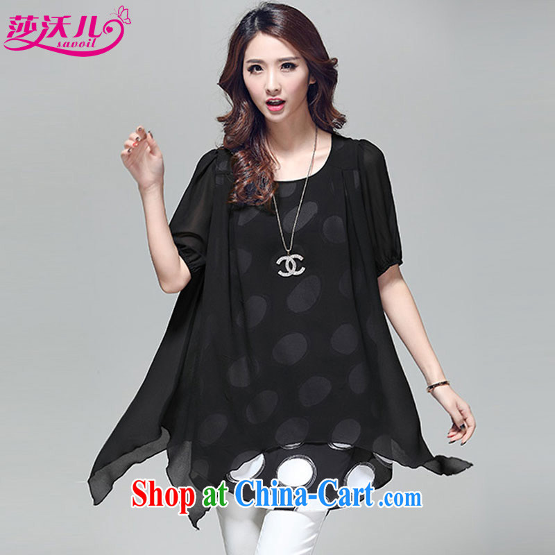 Elizabeth Kosovo's largest Code women 2015 summer new short mini-Pearl snow woven thick mm video thin Korean dresses leave two collision color T shirt T 5010 black 4XL