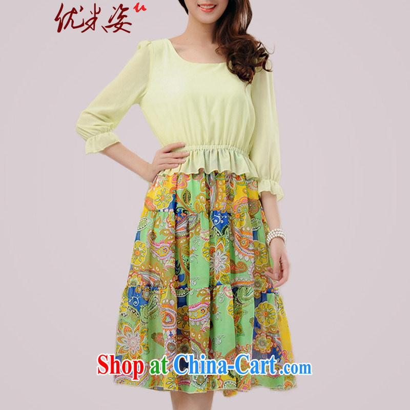 Optimize m Beauty package mail delivery the fat women dresses 2015 summer new summer flowers stitching elegant ethnic turmoil, the long skirt snow woven thick mm skirt green XL 4 for 165 - 190 jack