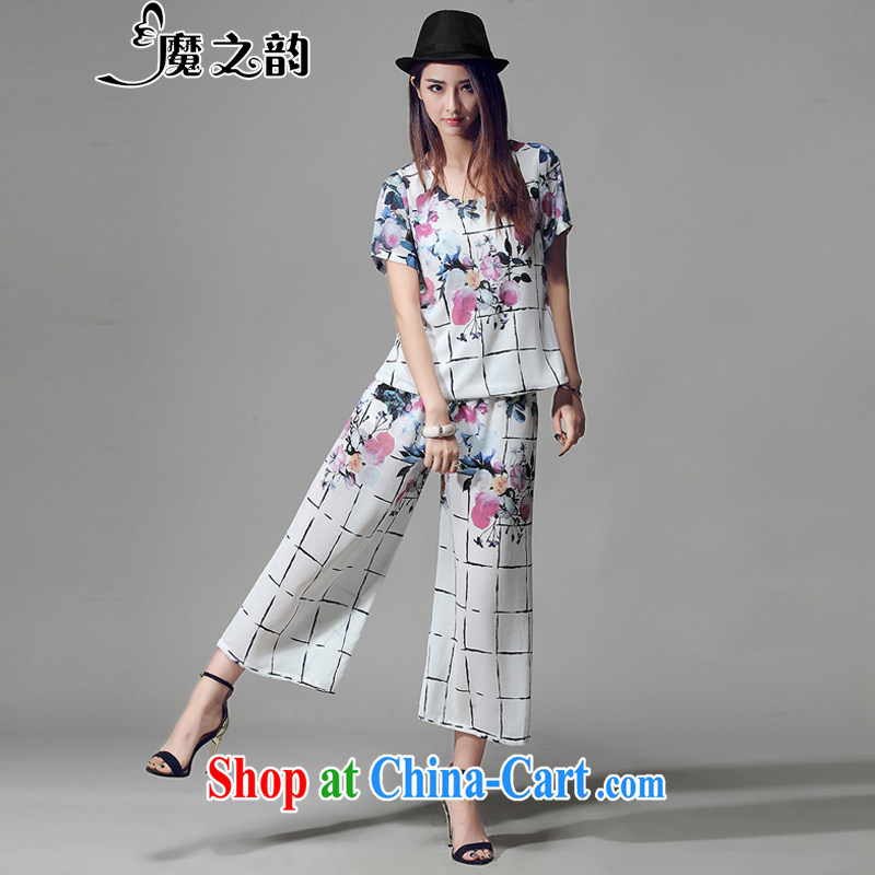 Magic of the 2015 summer, the National People's Congress on Women is decorated with a video thin stamp short-sleeved T shirt + pants horn dress pants Kit 88,009 white XXXL